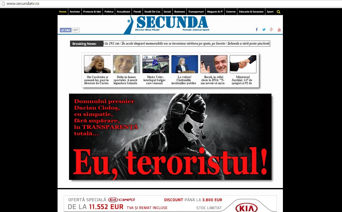 11 martie 2016 Eu teroristul