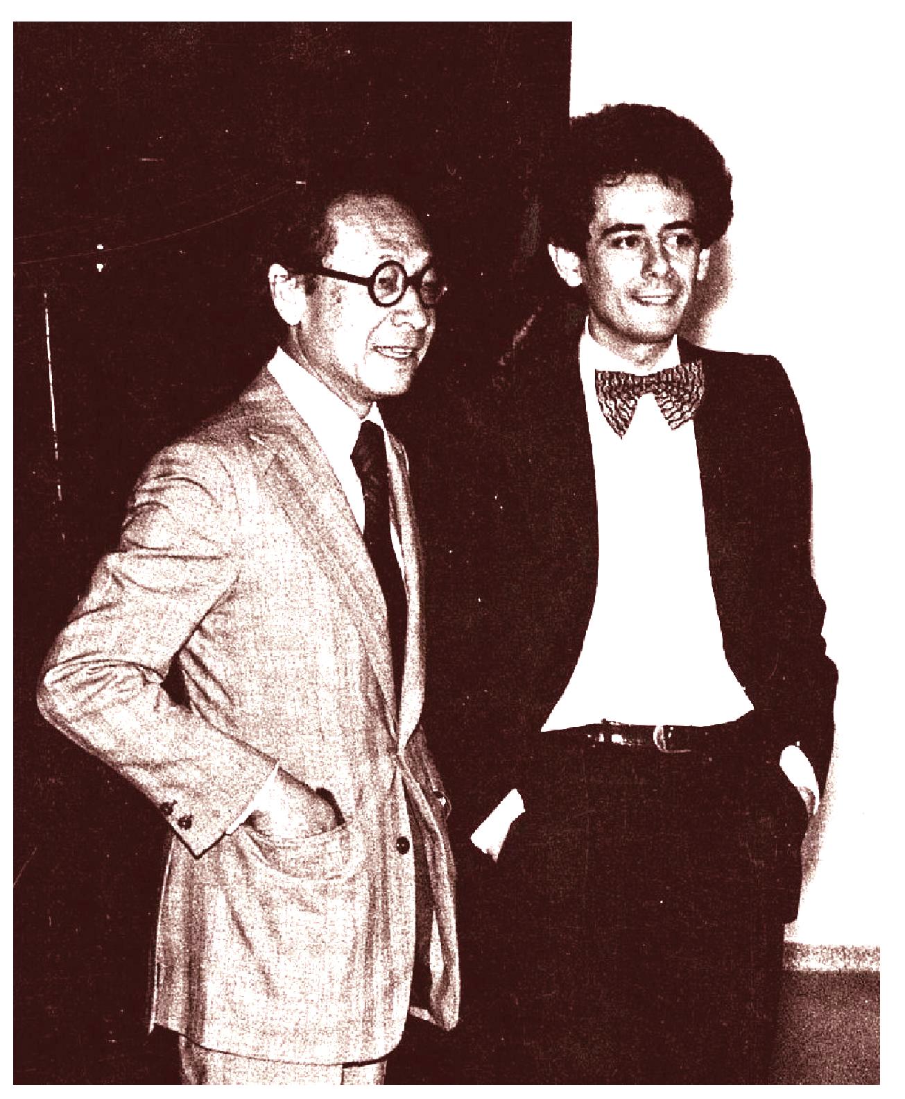 Cu marele arhitect american de origine chineză I.M.Pei la expoziția Damian organizată de Radu Varia la Muzeul Guggenheim din New York, 1976