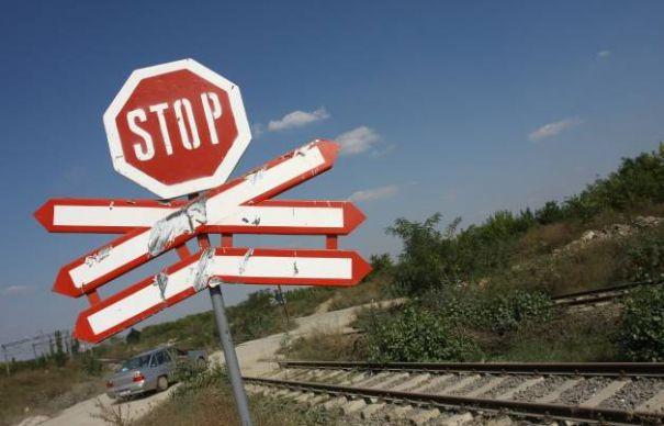 cfr- stop